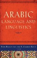 Cover for Arabic language and linguistics