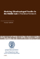 Cover for Studying Disadvantaged Youths in the Middle East: A Theoretical Framework