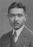 Photograph of George Yamaoka